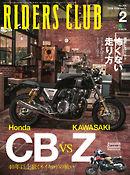 RIDERS CLUB 2018年2月号 No.526