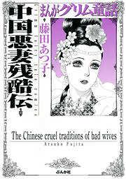 九天玄女娘娘(1)-電子書籍