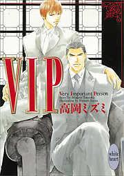 電子書籍オリジナルVIP 運命の糸