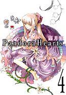 PandoraHearts4巻