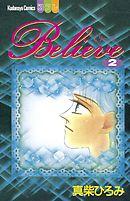 Believe(2)