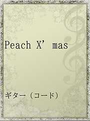 Peach X'mas