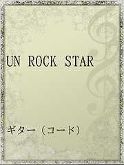 UN ROCK STAR
