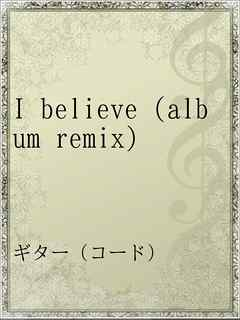 I believe (album remix)