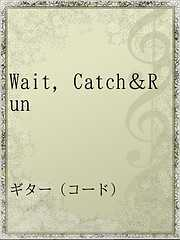 Wait,Catch&Run-電子書籍