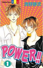 POWER!!