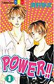 POWER!!(1)