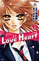 Love Heart-電子書籍