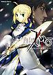 Fate/Zero 1巻
