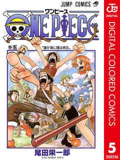 ONE PIECE カラー版 5