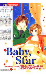Baby,Star
