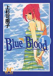 Blue Blood