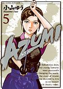 AZUMI―あずみ― 5