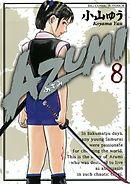 AZUMI―あずみ― 8