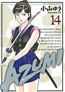 AZUMI―あずみ― 14