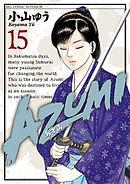 AZUMI―あずみ― 15