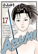 AZUMI―あずみ― 17