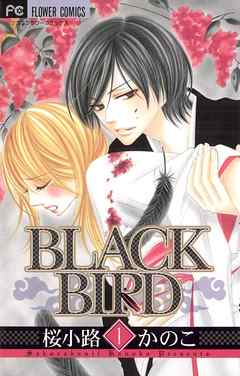 BLACK BIRD 1
