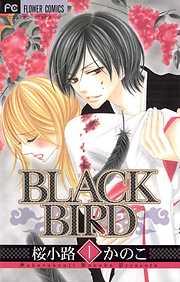 BLACK BIRD(1)