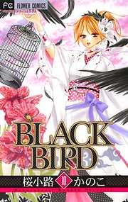 BLACK BIRD(10)