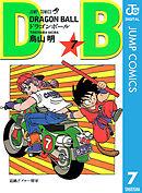 DRAGON BALL モノクロ版 7
