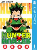 HUNTER×HUNTER モノクロ版-電子書籍
