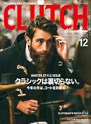 CLUTCH Magazine Vol.64