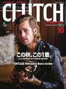 CLUTCH Magazine(クラッチ・マガジン) Vol.69
