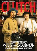 CLUTCH Magazine(クラッチ・マガジン) Vol.74