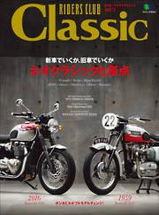 RIDERS CLUB Classic