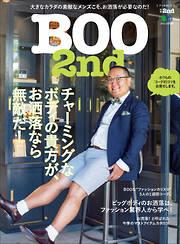 別冊2nd BOO 2nd