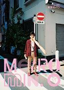 Metro min. 2018年11月号