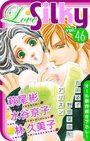 Love Silky Vol.46