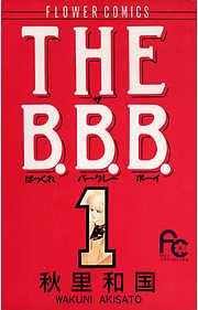 THE B.B.B.(1)