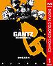 GANTZ カラー版[2] 田中星人編 1