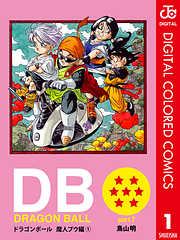 DRAGON BALL カラー版 魔人ブウ編 1