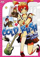 COLD RUSH