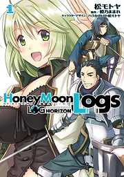 HoneyMoonLogs