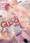 Qpa vol.63 エロ