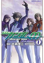 機動戦士ガンダム00 2nd Season