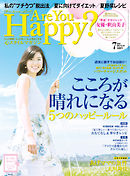 Are You Happy? (アーユーハッピー) 2015年 7月号