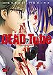 DEAD Tube ~デッドチューブ~-電子書籍
