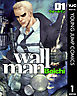 Wallman―ウォールマン―-電子書籍