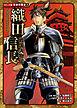 コミック版 日本の歴史-電子書籍
