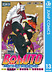 BORUTO-ボルト- -NARUTO NEXT GENERATIONS- 13