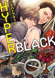 HYPER BLACK