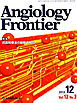 Angiology Frontier Vol.12No.3(2013.12)-電子書籍