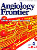 Angiology Frontier Vol.15No.1(2016.4)-電子書籍