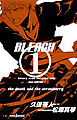 BLEACH letters from the other side ―new edition―