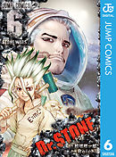Dr.STONE 6
